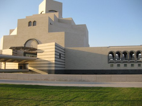 Exterior Islamic Museum of Art