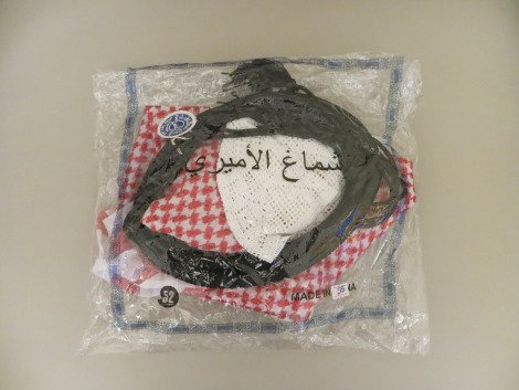 Keffiyeh in packet