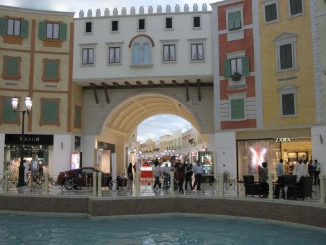 Just your everyday artificial Venice.