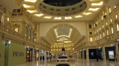 Villagio Luxury Doha