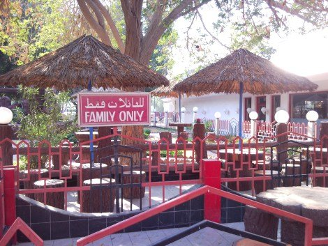 Family Only Eating at Doha Pizza Hut