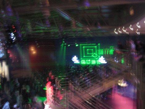 Qube Nightclub Qatar