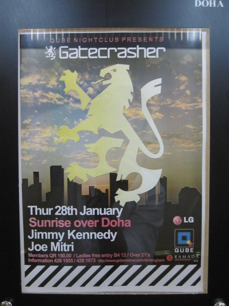 Gatecrasher, Qube, Qatar