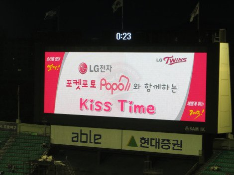 Kiss Time, if the camera falls on you, you must kiss the person next to you. Baseball in Korea