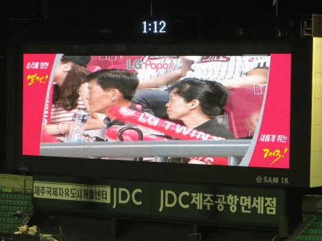 Kiss 2, The camera falls on the older couple. This is peer pressure on a whole new level Baseball in Korea
