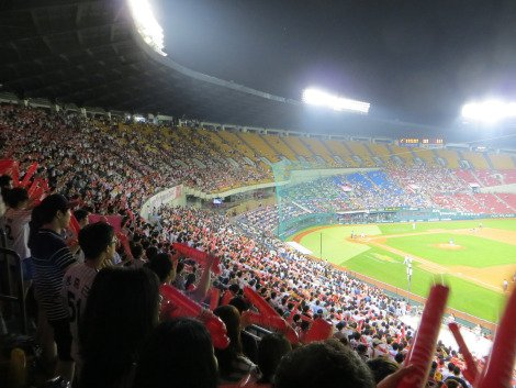 Jamsil Baseball Stadium. Home of the LG Twins Baseball in Korea