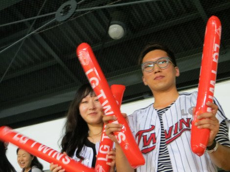 Typical Korean Baseball Fans - Baseball in Korea