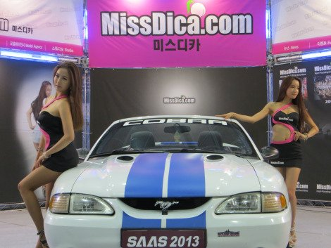 Seoul Auto Salon Girls