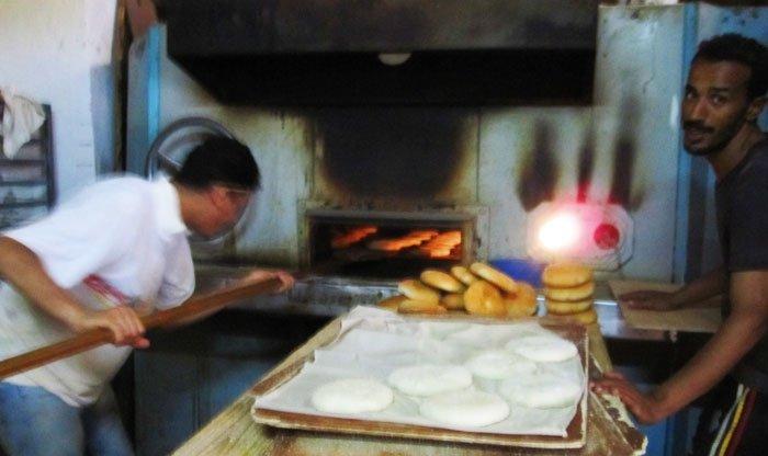 Fez Bakery