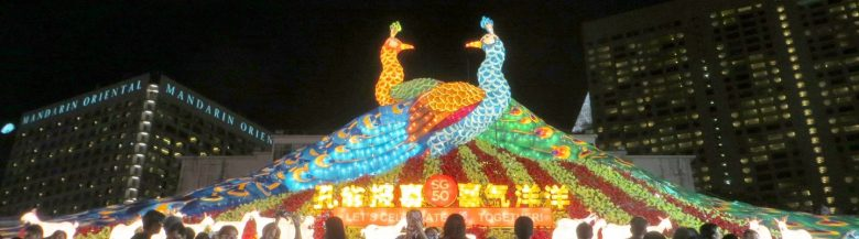 peacocks at River Hongbao Singapore