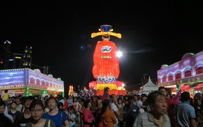 God of Fortune Lantern - River HongBao
