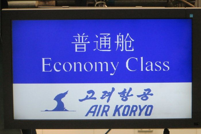 Air Koyro Check In at Beijing Airport, North Korean Airlines