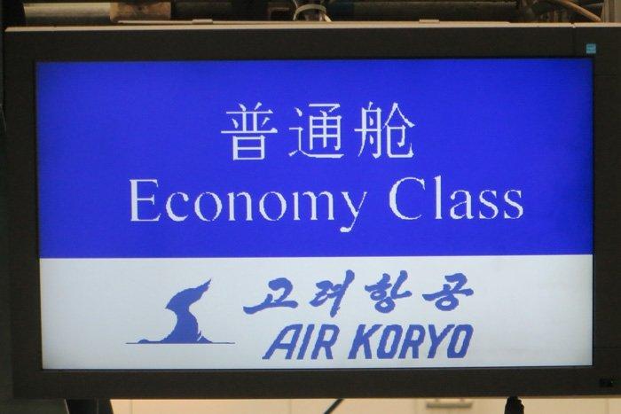 Air Koyro Check In at Beijing Airport, North Korean Airlines