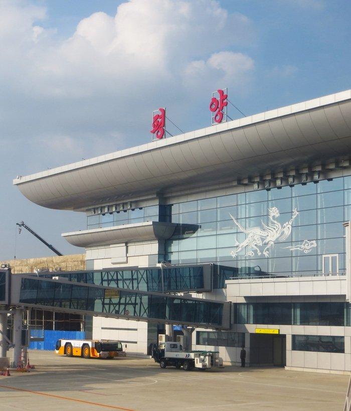 Pyongyang Airport Terminal