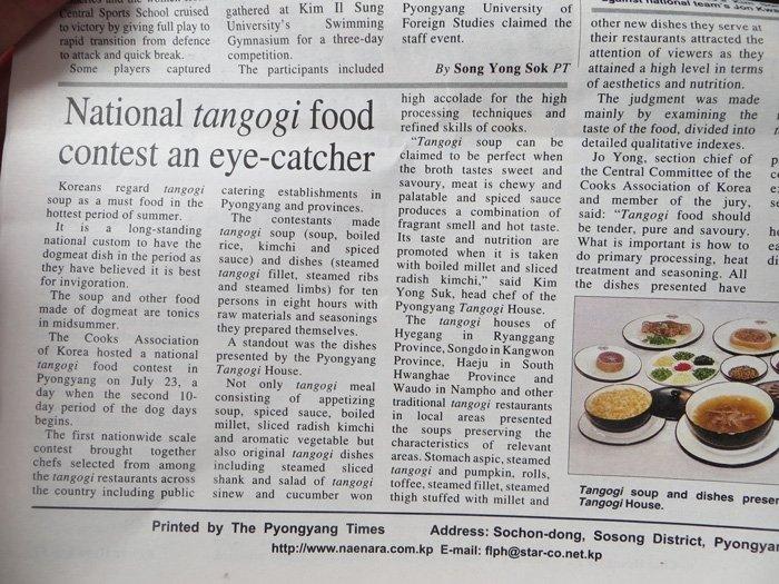 Pyongyang Times Dog Soup