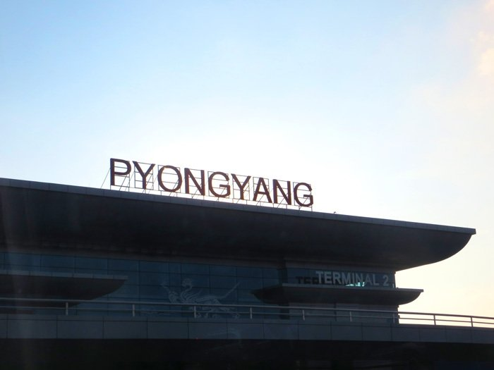 Pyongyang Airport Sign