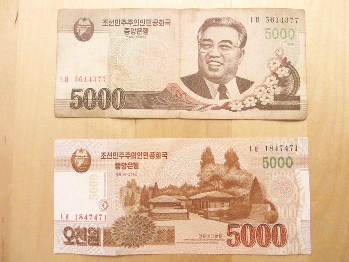 Old and North Korean 5,000 Won notes