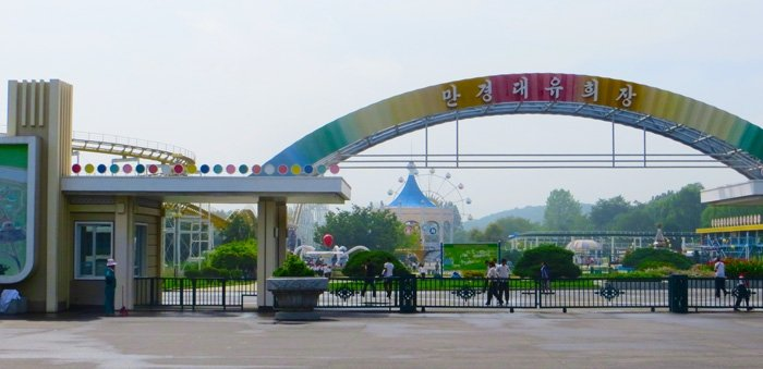 Entrance to an amusement park near the birth place of Kim Il Sung