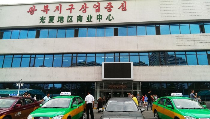 Pyongyang Department Store exterior