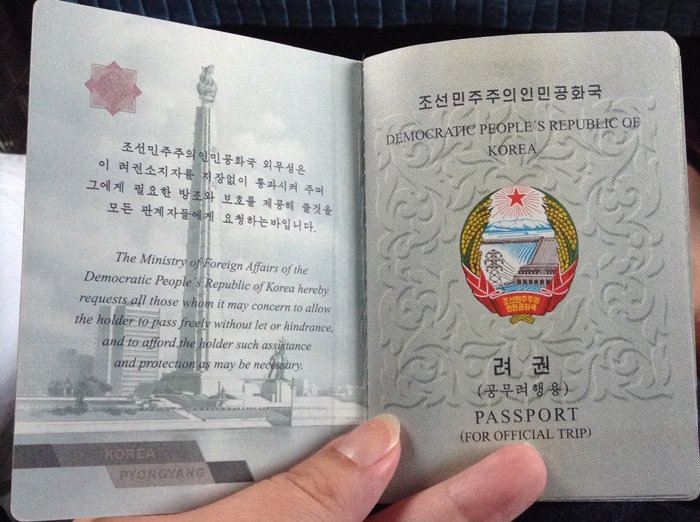 North Korea Passport interior