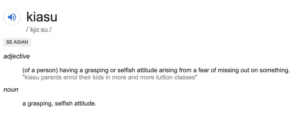 Kiasu Definition